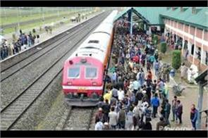 train service resume in kashmir