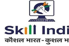 ppp approves opening of skill development institute