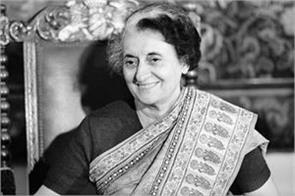 history of the day indira gandhi america lyndon b johnson