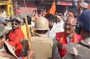 praveen togadia supporters clashed with police in ayodhya