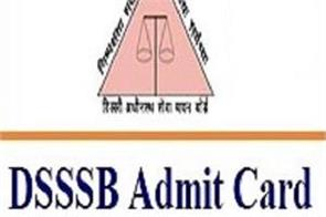 dsssb admitt card issued for delhi primary teacher recruitment examination
