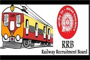 rrb admit card for the examination starting on october 17