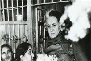 history of the day indira gandhi morarji desai bbc