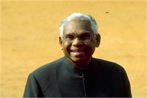 history of the day k r narayanan america kerala