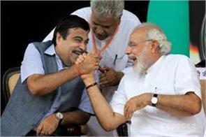 gadkari said why pm modi had promised 15 lakh
