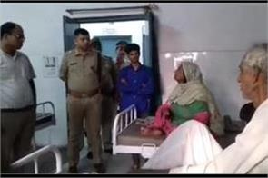 gangrape with employee drug charge injures him in hospital