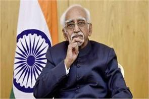 india is also responsible for the partition former vice president hamid ansari
