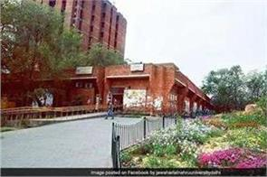 jnu becomes the first university to start sanskrit course online