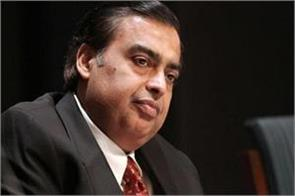 mukesh ambani suffered a major loss after the record earning