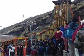 kapat of lord tungnath will be closed for winter