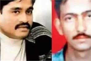 india pak in thai legal battle over gangster
