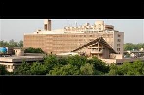 top institutes in the world include iit delhi