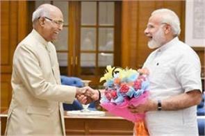 pm modi congratulates president ramnath kovind on his birthday