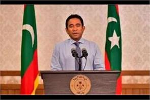 maldives outgoing president abdulla yameen challenges election