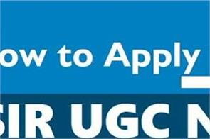 csir ugc net application deadline increased