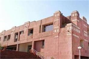 jnu student union notified after one month