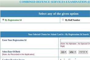 upsc cds examination admit card