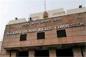 nhrc stricted in case of supaul