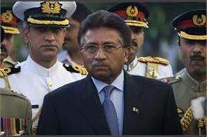 supreme court warned to musharraf return back early