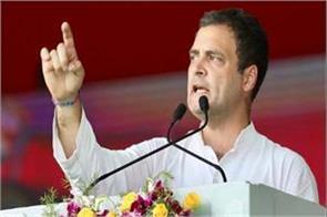 congress rahul gandhi narendra modi petrol diesel