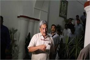 rumor of parrikar s resignation