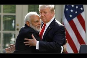 white house clarification about donald trump not coming india