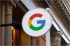google news app bug is using up gigabytes of background data