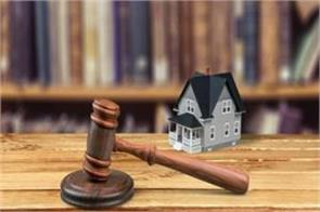 rera will be applicable in 6 states of north east