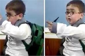 pakistani angry kid video viral on social media