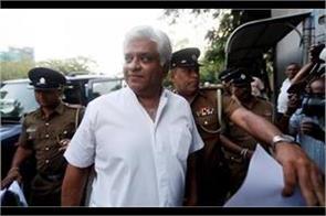 sri lanka police arrest sacked minister arjuna ranatunga