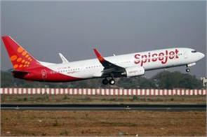 free wi fi facility available in spicejet flight
