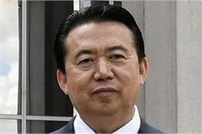 interpol chief meng hongwei vanishes on trip to china