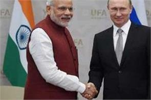 pakistan reaction on s 400 deal between india and russia
