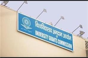 ugc net 2018 dec exam date scheduled