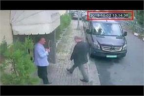 washington post publishes last image of missing saudi reporter