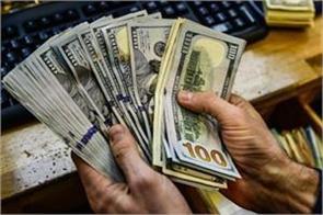 foreign exchange reserves decreased 94 2 million dollar to 393 52 billion dollar