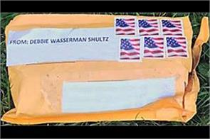 fbi probes fast of questionable package