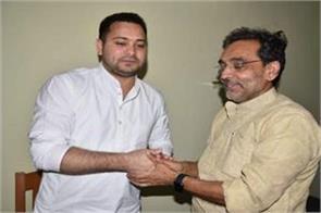 delhi nitish kumar amit shah lok sabha elections