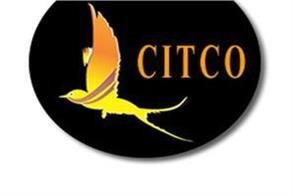 citco will give a heavy discount on the party in their hotels