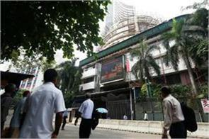 sensex down 71 points in early trade