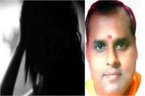 hari narayan rap school teacher swati maliwal