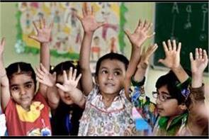 order to close 5500 nursery lkg and ukg classes running illegally