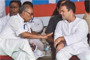 digvijay singh abset from rahul program