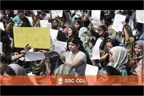 ssc exam cbi probes rigging probe status report