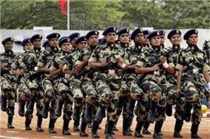 more than 61 000 posts lying vacant in paramilitary forces