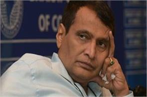suresh prabhu will discuss key fall in falling rupee and rising trade deficit