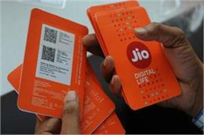 mukesh ambani reliance jio profits up 17 5 percent
