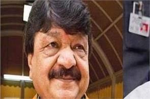 kailash vijayvargiya compared to rahul gandhi by ravana