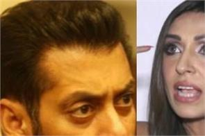 pooja mishra accused salman khan and his brother for rape