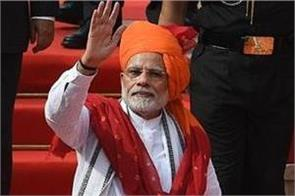 modi will be honored with another global award